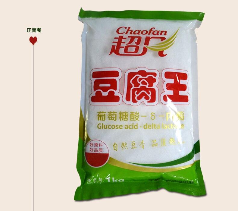 1000g  food grade glucono delta lactone bean curd tofu coagulant Gluconolactone Glucolactone Gluconic acid lactone<br>