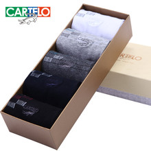 cartelo brand men's cotton socks cotton fashion business man winter 5 double gift box men's wool cashmere knitted socks