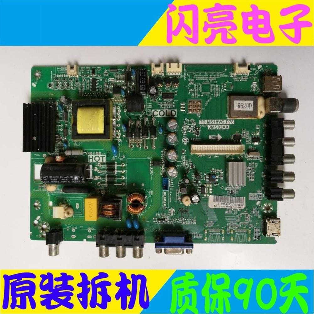 Consumer Electronics Main Board Power Board Circuit Logic Board Constant Current Board 42ce530b Led T.ms18vg.72 T.vst59.a5 Screen T420hw09