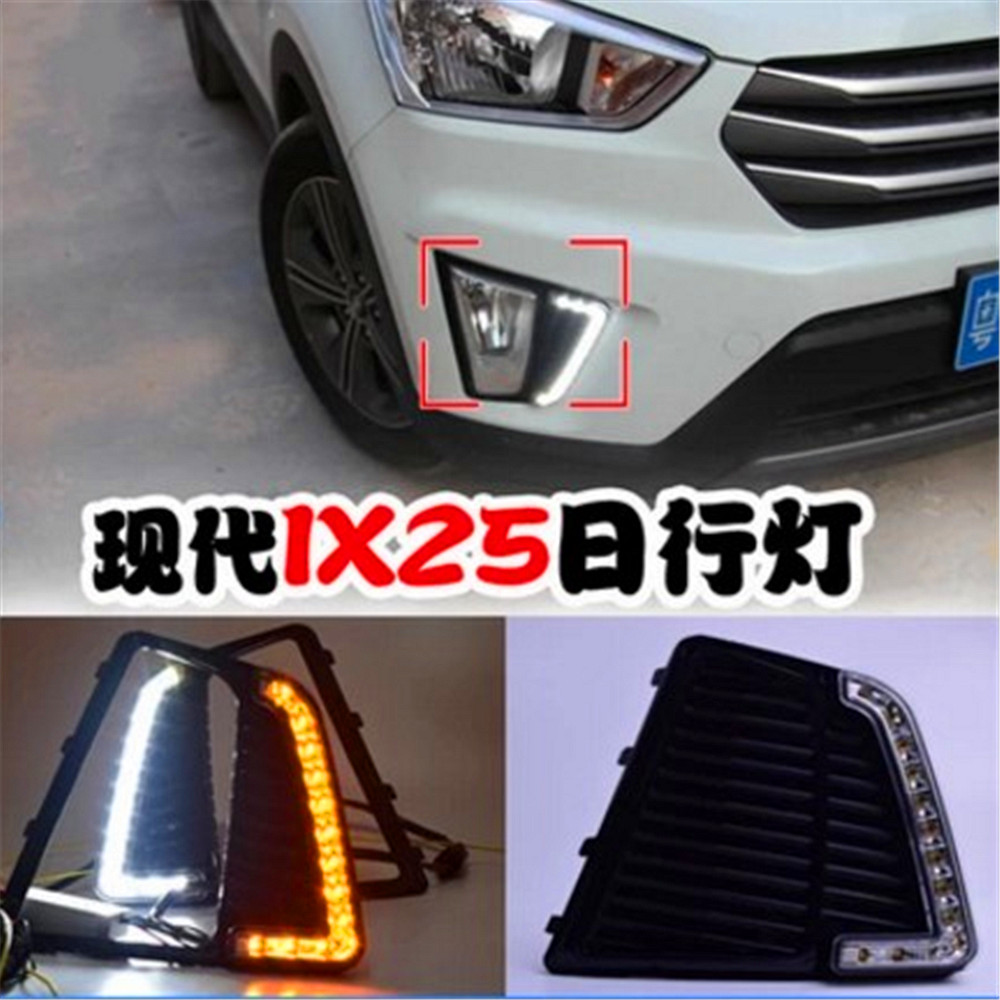 2PCS Fit For 2015-2016 Hyundai IX25 LED 12V Daytime Running Lamp PC Free Shipping ZZH<br>