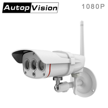 C16S 1080P Day And Night Quality popular smart Waterproof IP wifi camera supplier and waterproof ip Surveillance cameras(China)