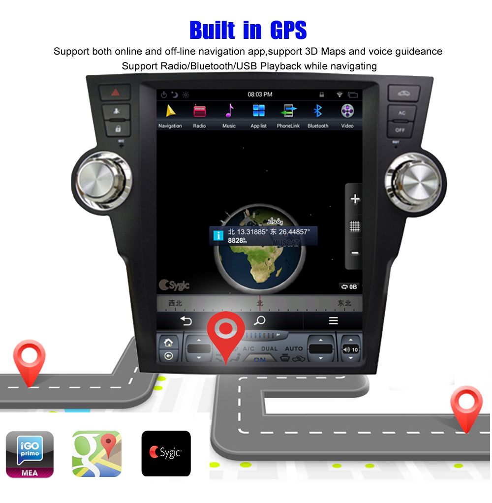 Krando Vertical screen android car radio multimedia for Toyota highlander 2009-2013 Big screen navigation with gps system (1)