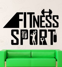 Fitness Wall Stickers Quotes DIY VInyl Removable Gym Wall Decor Waterproof Sports Wall Sticker for Bedroom Living Room Sofa Wall