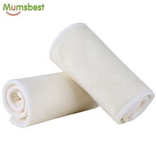 [Mumsbest] 4 Layers Bamboo & Microfibre Inserts For Baby Cloth Diaper Reusable Washable Inserts Liners For Pocket Cloth Nappy