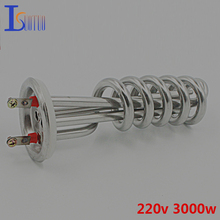 63mm cap 220v 3000w electric spiral heating element tube Spiral Distilling machine heating tube steam cleaner parts