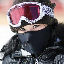Cycling Equipment Face windproof Outdoor cycling mask, riding bicycle Skiing fleece winter warm half face covering