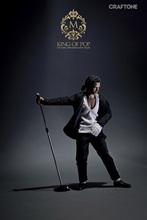 "1/6th scale figure Collectible Model plastic toys Pop superstar Michael Jackson Billie Jean 12"" Action figure doll"