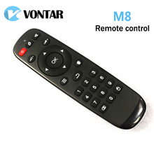 1pc M8 Remote Controller for M8 Android TV Box XBMC with high quality replacement Remote Control for M8N Box Free Shipping