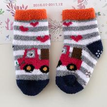 Cartoon Kids Toddler Baby Anti-slip Sock Shoes Boots Slipper Socks Cotton Flexible and scalable baby girls' winter sports socks