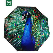 98 CM * 8 ribs 3D Printing Blue Peacock Umbrella Portable Sunny Rainy 3 Folding Umbrellas for Women(China)