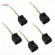 Qty 5 Car Engine Circulating Cooling Water Pump Connection Plug Wiring Harness For VW Tiguan Passat Jetta A3 Q3 TT 1J0 973 702