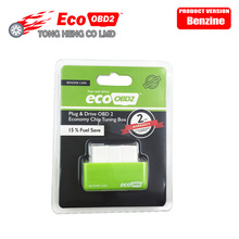 Hot Sell Eco OBD2 plug and EcoOBD2 Chip Tuning Box Interface for benzine car 15% fuel save Eco OBD2 Benzine