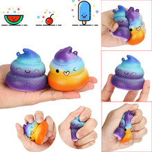 2pcs Smiling Face Kawaii Poo Kid Funny Gift Pranks Maker Squishy Slow Rising Toys Mini Soft Squishies Squeez Anti Stress Toys(China)
