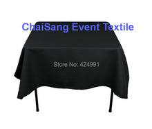 Extra Thicker 150cm Square Black Table Cloth, Polyester Plain Table Cloth,Square  table cloth For Wedding &Hotel&Banquet
