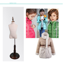 Children mannequins for dresses Child Upper-Body mannequin Kids mannequin for clothes cosmetology window Display model