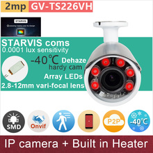 SONY STARVIS#Built in Heater# Full HD 1080P IP camera outdoor bullet 2mp starlight security video CCTV camera GANVIS GV-TS226VH