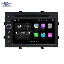 NaviTopia 7inch Quad Core 2GB Android 7.1 Car DVD Player For Chevrolet Cobalt /Spin/Onix 2012- with Radio Audio/GPS/map(China)
