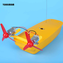 Air pitch remote control boat/scientific physics experimental Educational toys/DIY technology production/puzzle/baby toys