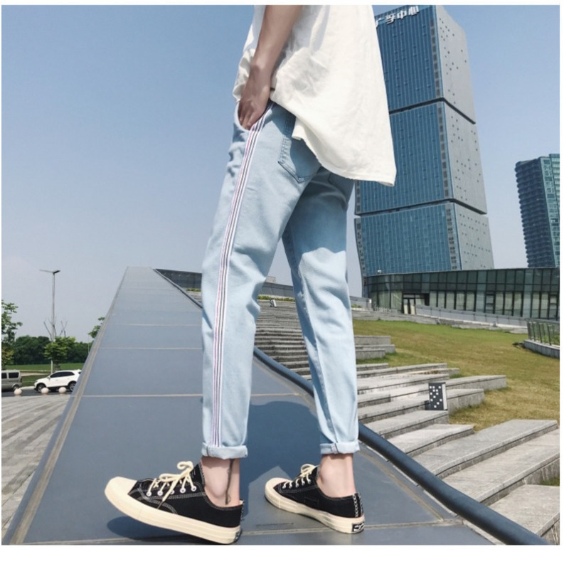 Men's Jeans 2019 Summer New Solid Color Low Waist Nine Pants Trend Youth Popular Handsome Vitality Personality Wild Casual Wear