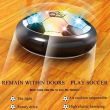 Colorful LED Light Electric Suspended Game Lighting Air Cushion Football Foot Ball Indoor Sports Toys Gift Children Kids Student(China)