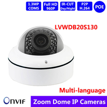 Vandalproof & Waterproof IR Dome Outdoor IP Camera 2.8-12mm/20M/1.3M 960P IP66 POE Dome OV9732+GM8135S solution(China)