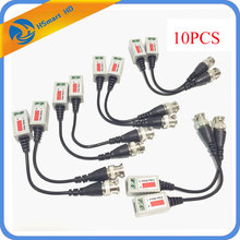 10Pcs CCTV Camera Passive Video Balun BNC Connector Coaxial Cable Adapter for Security CCTV Analog camera DVR Systems