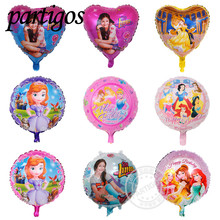 10pcs 18inch round HAPPY BIRTHDAY Sofia princess balloons for girl' toy snow white Aluminium mylar balloons helium foil balloons(China)