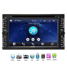 EinCar 6.2 inch in Dash Double din GPS Navigation for Universal Vehicle Car DVD Player with capacitive Touchscreen 2 din Car Ste(China)