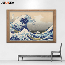 Classic Japan Ukiyoe Hokusai's The Great Wave Canvas Art Print Painting Poster, Wall Picture For Living Room, Home Decor