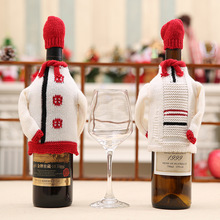 1 Pcs White Knitted Clothes With Hat Wine Bottle Cover Bag Banquet Christmas Dinner Party Table Party Home Decoration