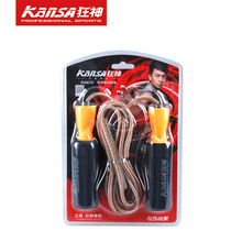 2.8M Security Sports Fitness Speed Aerobic Exercise Skipping Jump Rope Fitness Equipment Cotton rope Jump Ropes school supplies(China)