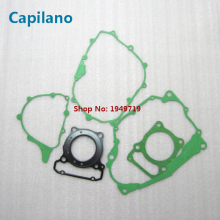 motorcycle dirtbike AX-1 AX250 NX250 complete gasket include cylinder gaket engine gakset for Honda 250cc AX NX 250 seal parts(China)