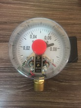 0.1Mpa magnetic-assisted electric contact pressure gauge (full-size) pressure gauge factory Shanghai is treasure YXC-100