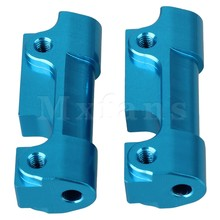 "Mxfans 2x 1.38"" Blue 512006 RC 1:10 Truck Aluminum F/R Suspension Fixed Mount for FS"