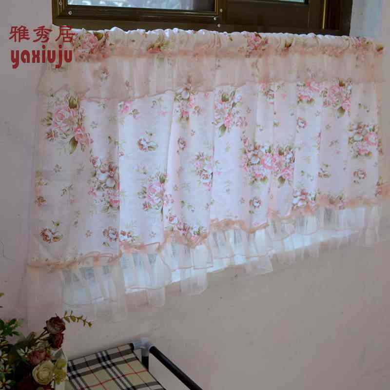 Free shipping Lace satin jacquard beautiful coffee  short curtain kitchen curtains for living room bedroom 50*150CM three colors