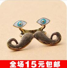 JD1290 Novelty Item Vintage Exaggerated Mustache Rings Evil Eye Jewelry Finger Rings 12pcs/lot(China)