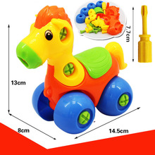 Children's toy Baby Learning Intelligence Plastic Toy Disassembly Assembly Sword dragon Truck Car Animals Model Toys Kids Gifts(China)