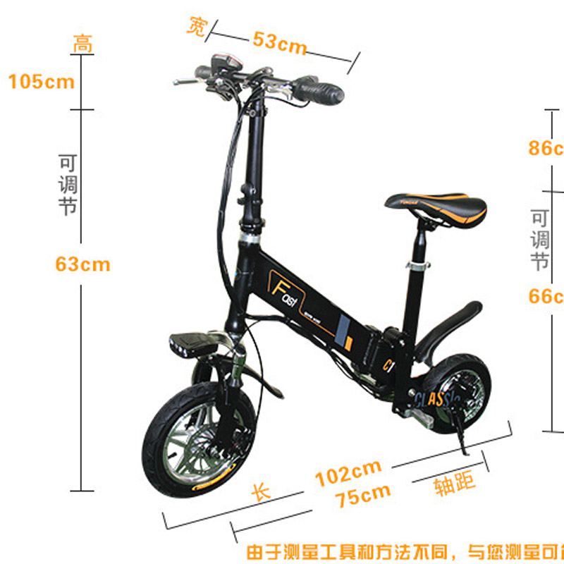 mini foldable scooter (7)