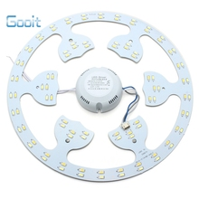 LED 24W Panel Board Ceiling Lamp Chip Light 220V With Transformer And Magnet(China)