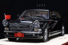 Diecast Car Model 1:18 Hongqi 70 Years Anniversary Parade Car (Black) + SMALL GIFT!!!!!
