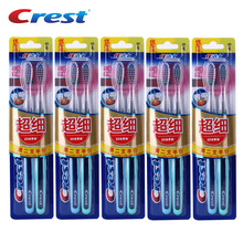 Crest 10pc Nano Ultra Soft Bristles Toothbrush Travel Brush Oral Super Clean Adults Kids Small Head Tooth Brush Manufacturer