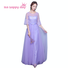 lilac purple dress long tulle bridesmaid dresses 2018 for bridesmaids ball gowns under $100 women fall party dress B3902(China)
