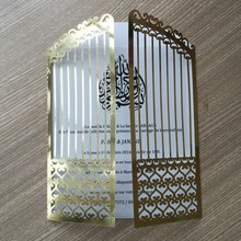 50pcs/lot for sale laser cut metal gold/silver/blue paper lovebirthday paty wedding invitation cards best wishes blessing card(China)