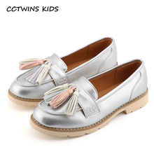 CCTWINS KIDS 2017 Autumn Children Fashion Tassel Slip On Loafer Baby Pu Leather Black Flat Toddler Girl Fringe Pink Shoe G1174(China)