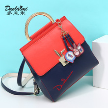 DuoLaiMi 2017 New Arrival Fashion Embroidery PU Leather Rabbit Lock Metal Waist Patchwork High Quality Bag Backpack School Bags
