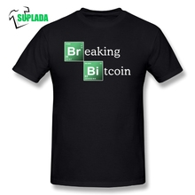 Buy Breaking Bitcoin Cryptocurrency Blockchain Male Crew Neck Tees Cotton Casual Black T-Shirt Short Sleeves T Shirts Men for $9.90 in AliExpress store