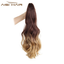 I's a wig 19 inches Long Ponytail Clip in Pony tail Hair Extensions Claw on Hair piece Wavy Ombre Synthetic Fiber