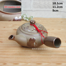 Yixing Zisha Teapot Purple Clay Teapot Kung Fu Tea Set Pottery Tea Set Handmade Ceramic Teapot with Stainless Steel Filter 380ml