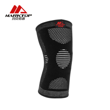 Marktop Sports Knee Pads Breathable Warmth 3 Size Tennis Support Elastic Brace Protective Neoprene Sports Safety Gym M5105(China)