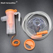 HOT!! Child Drug Atomizer Nebulizer Cup Set Family Expenses Medical Aid Absorption Equipment Respiratory Drugs Nebulizer(China)